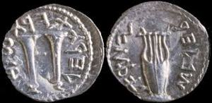 shekel2